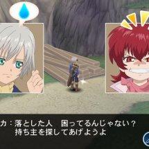 Tales of Innocence R
