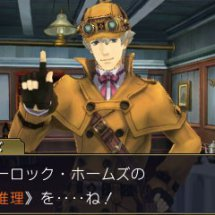 The Great Ace Attorney