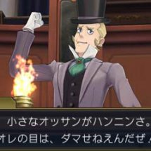 Immagini The Great Ace Attorney