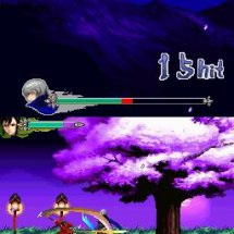 Immagini The Legend Of Kage 2