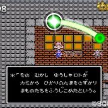 Immagini Theatrhythm Dragon Quest