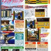 Immagini Tsubasa Chronicle
