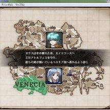 Immagini Vestaria Saga