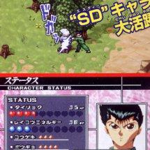 Immagini Yu Yu Hakusho DS