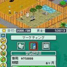 Immagini Zoo Tycoon 2 DS