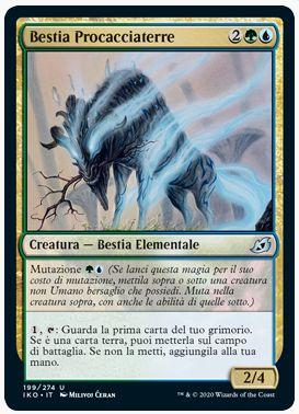 Magic The Gathering Ikoria Le Carte Piu Belle E Interessanti Del Nuovo Set