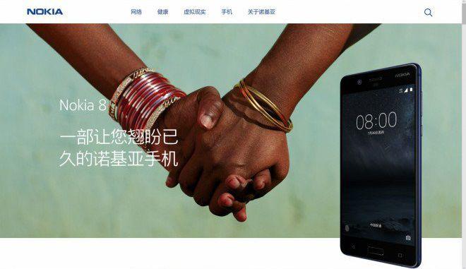 Nokia 8, ci siamo quasi: presentazione attesa per il 16 agosto
