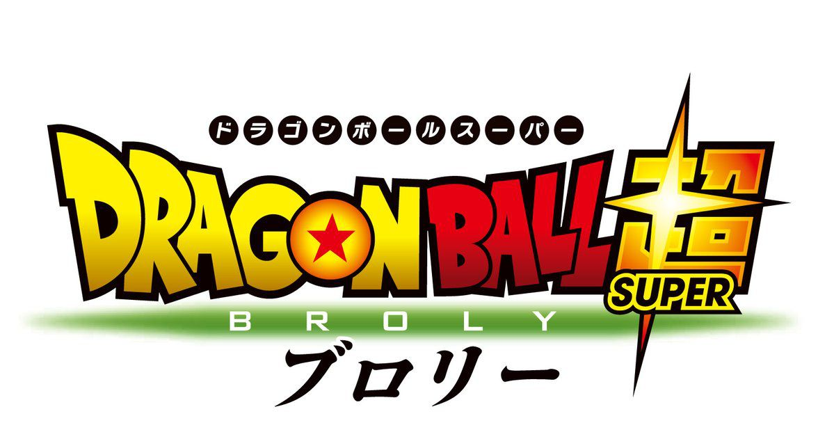Dragon Ball Super: Broly sarà presente nel nuovo film di Toei Animation