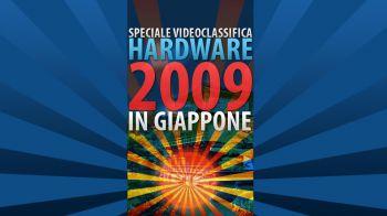 Classifica Hardware JAP